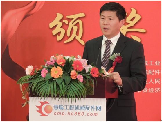 上海市奉贤区人民政府副区长吴召忠致辞