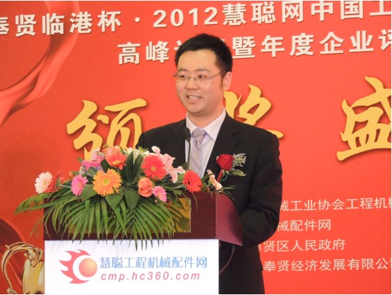 第八事业群总经理林炎辉先生在会上致辞