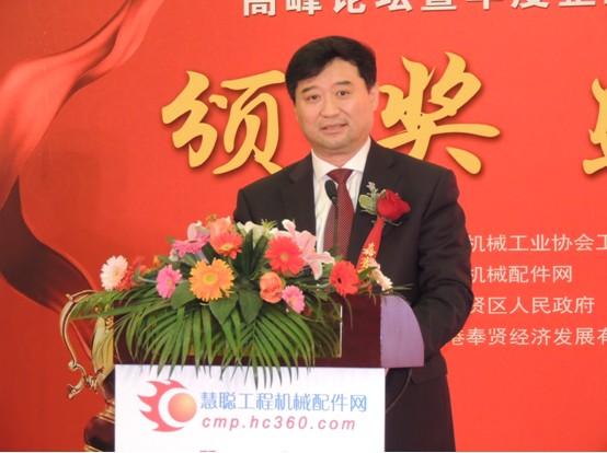 中国工程机械工业协会秘书长苏子孟先生发表讲话