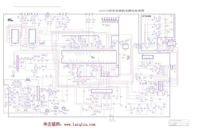 电视机d2557f电路图图纸