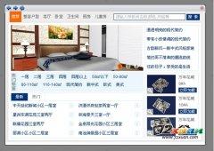 家庭设计软件_室内装饰设计软件_