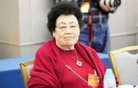 富华国际集团主席、政协委员陈丽华