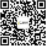 湖南常德举办国家蔬菜产业技术培训,农业资讯,中国农业网新闻频