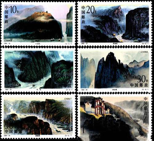 中国十大名胜风景邮票