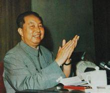 华国锋同志