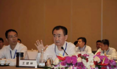来看王健林谈万达电商:互联网出